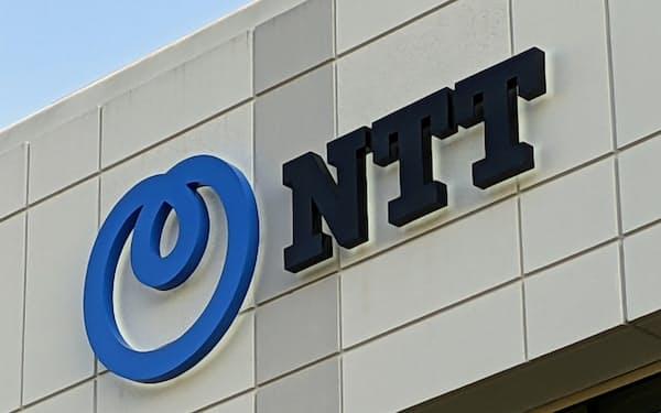 NTTが17日に開設した「NTTワンビジョンセンター」(米カリフォルニア州サニーベール市)