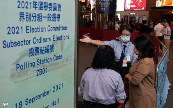 19日、香港で行政長官選挙委員の選挙が行われた=AP