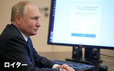 ロシア下院選、与党勝利 議席3分の2維持へ