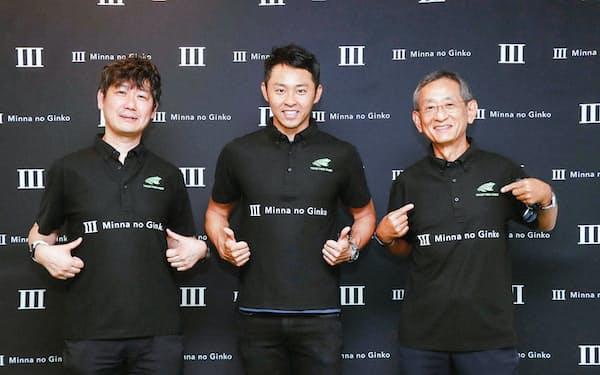 みんなの銀行は北島康介氏(中)が率いるプロ競泳チームのTFKを支援