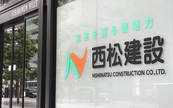 西松建設株株はシティインデックスイレブンス(東京・渋谷)などが25%弱を保有している