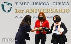 メキシコ、中国のTPP加盟に慎重