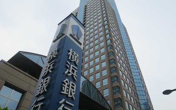 横浜銀行は副業・兼業を解禁する(横浜市の本店)