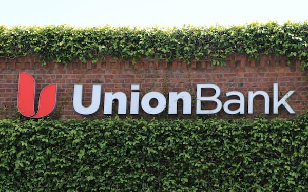 三菱UFJはユニオンバンクの個人部門を売却する