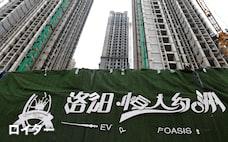 恒大問題、アジア株・商品に打撃 中国依存度で選別