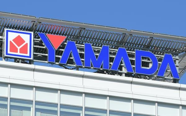 ヤマダHDは事業の多角化を進めている