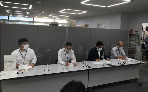 茨城県の防災・危機管理課など関係部署が点検結果を説明した(茨城県庁)