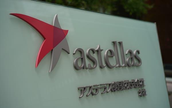アステラス製薬本社(日本橋)のロゴ