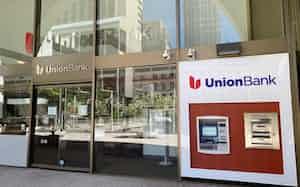 ユニオンバンクは個人向けから法人融資までフルラインで銀行業務を展開してきた