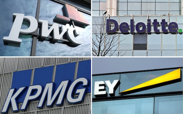 A combination of file pictures shows logos of Price Waterhouse Coopers, Deloitte, KPMG and Ernst & Young. REUTERS/File Photos