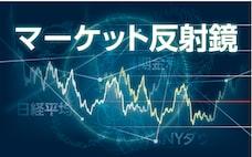 日本株、世界に逆行高も限界か 好環境に中国から荒波