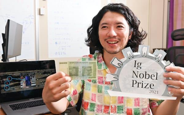 イグ・ノーベル賞を受賞した京都工芸繊維大学の村上久助教(京都市左京区)