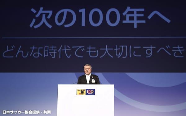 創立100周年を迎え、式典であいさつする日本サッカー協会の田嶋会長(10日)=日本サッカー協会提供・共同