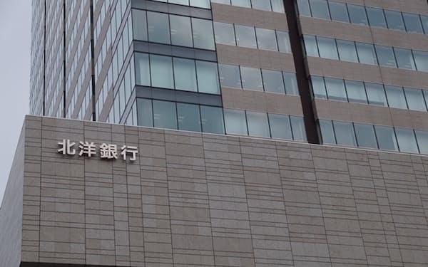北洋銀行は北海道のリーディングバンク