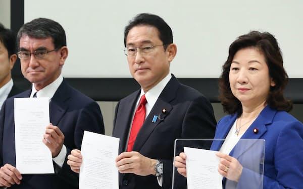子ども庁の創設に向けた自民党の討論会で、受け取った要望書を手にする(左から)河野、岸田、野田の各氏(22日、国会内)