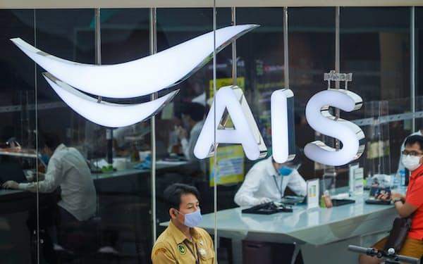 AISは4000万件を超える利用者を抱えるタイの通信最大手(バンコクのAIS店舗)