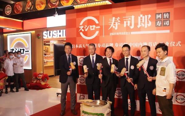スシローの中国本土の1号店が広州で開業(22日、広州市)