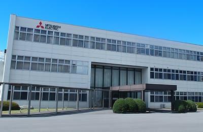 三菱電機の受配電システム製作所(香川県丸亀市)