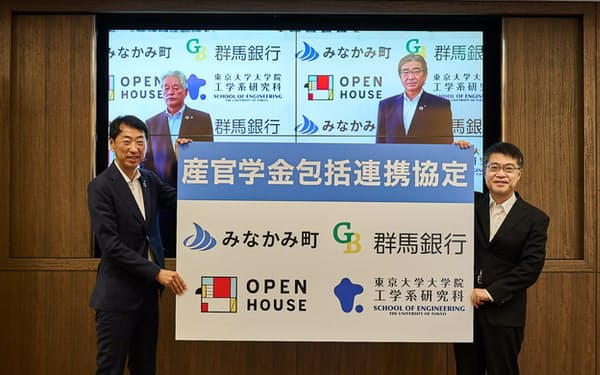 オープンハウスの鎌田和彦副社長㊧らが包括連携協定の締結式・記者会見に参加した(22日、東京・中央)