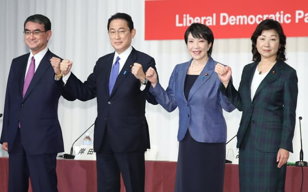 自民党総裁選の候補者4人は、経済・財政政策でも活発な論戦を繰り広げる