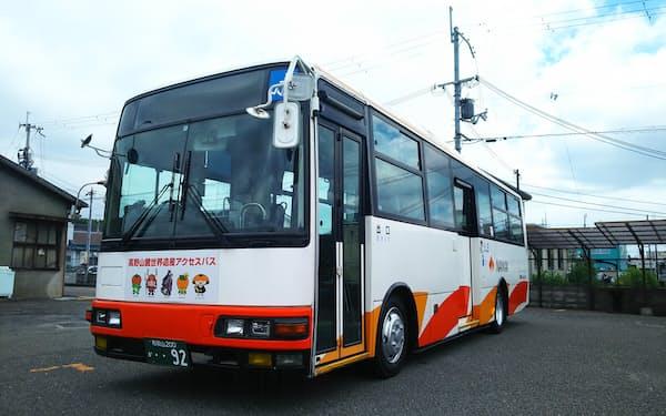 高野山エリアのバス路線でVisaタッチ決済の実験を始める