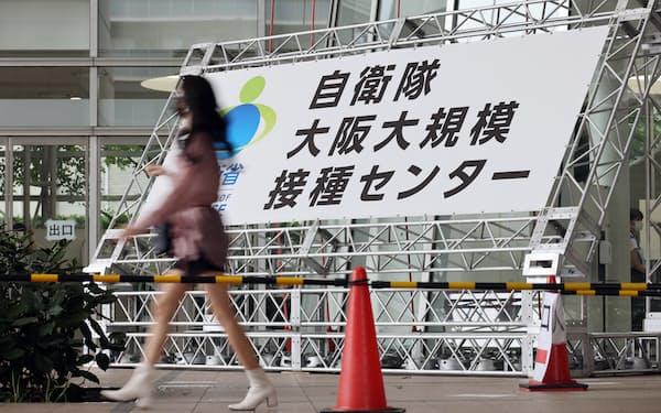 自衛隊が運営する大規模接種センター(大阪市北区)