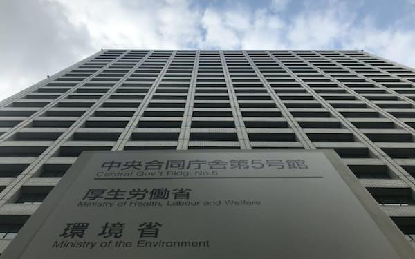 厚労省が入る中央合同庁舎5号館
