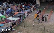 米、ハイチ出身者に滞在許可か AP報道