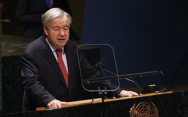 「国連食料システムサミット」には各国の首脳や閣僚が参加する=AP