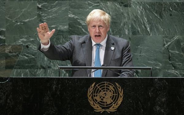 国連総会で演説するジョンソン英首相(22日、ニューヨーク)=AP