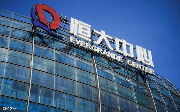 中国当局は中国恒大集団の破綻に備えるよう地方政府に指示した=ロイター