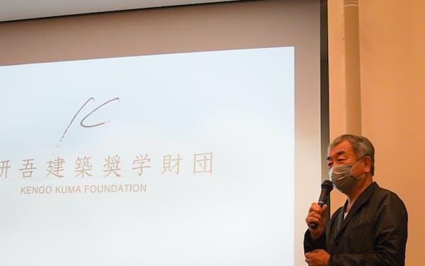 隈研吾建築奨学財団は第1期の奨学生を集めた初回会合を開いた(9月18日、東京都文京区)
