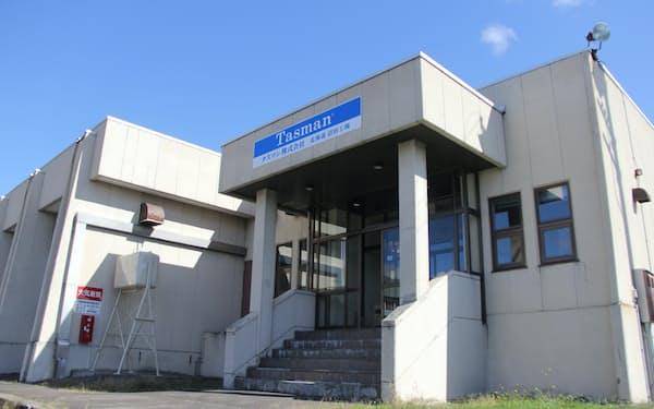 タスマン新工場(北海道沼田町)