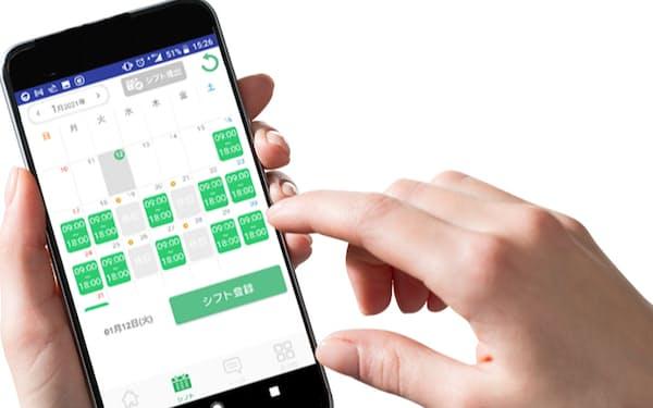 スマートフォンのアプリ上で提出や調整ができるのが特徴