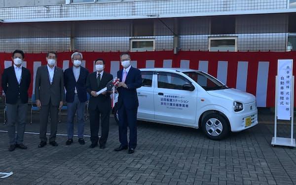 神奈川モデルの導入を前に、地元企業が訪問用の車両を寄贈した(神奈川県逗子市)