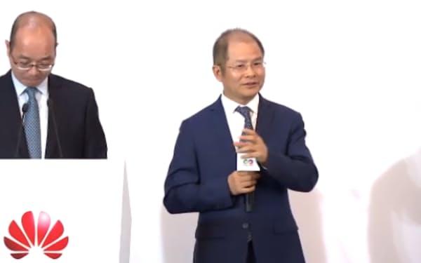 北京市内で記者会見する徐直軍・副会長兼輪番会長(24日、中継動画より)