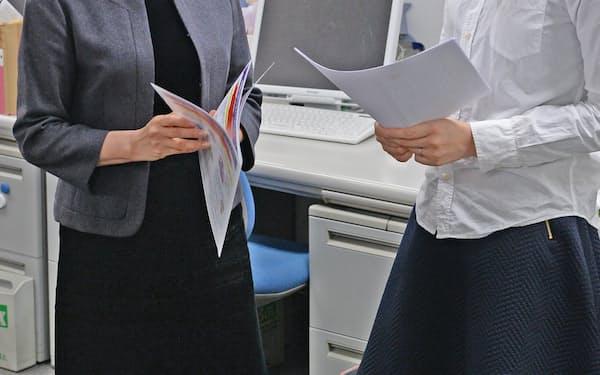 従業員のエンゲージメント向上が日本企業の課題になっている