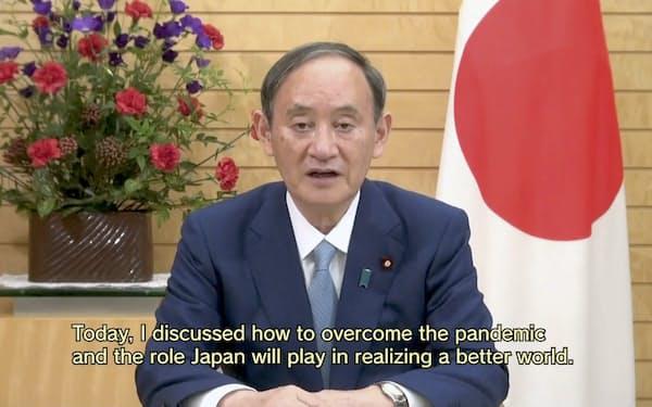 菅首相は24日、国連総会の一般討論でビデオ演説した(国連のウェブテレビ)=AP