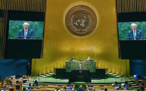 英国のジョンソン首相は中国に国内での石炭火力発電の段階的廃止を求めた(22日、ニューヨークの国連本部)