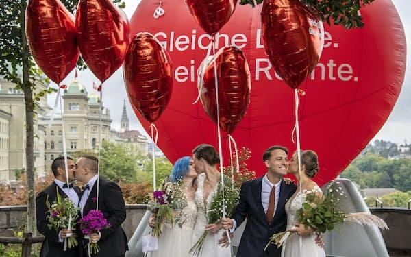 同性婚推進団体は26日の国民投票にあわせイベントを開催(スイスの首都ベルン)=AP