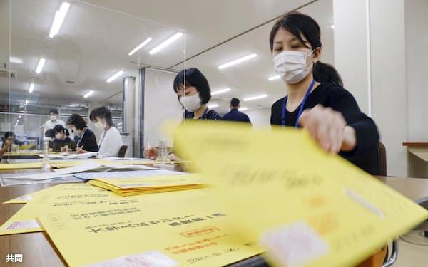 大学入試センターで始まった大学入学共通テストの出願受け付け(27日午前、東京都目黒区)=共同