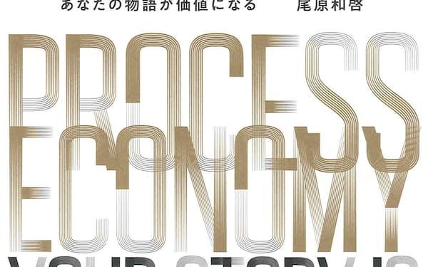 (幻冬舎・1650円)