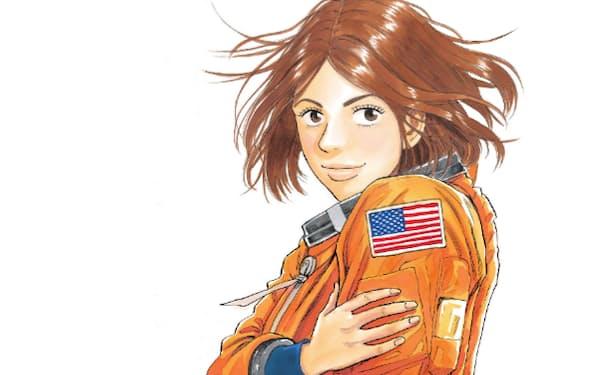 『宇宙兄弟』の伊東せりか宇宙飛行士が就任する(©小山宙哉/講談社)