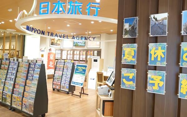 日本旅行の店舗(東京・台東)