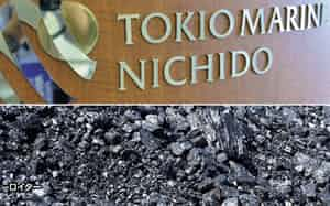 東京海上は10月から、石炭火力発電用の炭鉱開発を対象にした保険引き受けを停止する