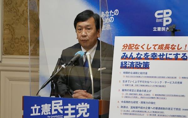 経済政策を発表する立憲民主党の枝野幸男代表