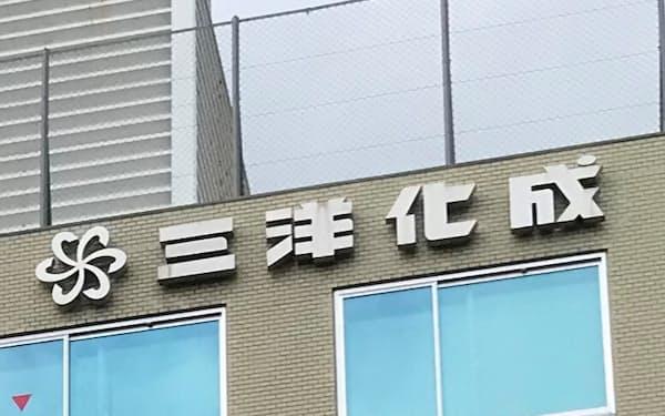 三洋化成工業本社(京都市)