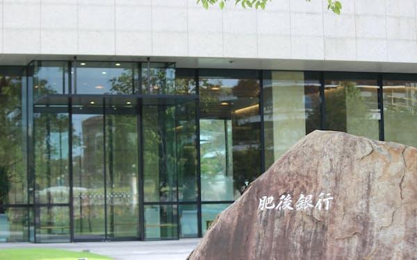 九州FG傘下の肥後銀行本店(熊本市)