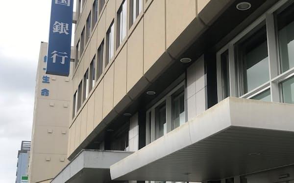 四国銀行本店(高知市)