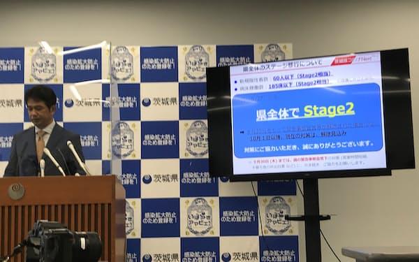 大井川知事は臨時記者会見で対策指標の「ステージ3」から「2」への引き下げを発表(茨城県庁)